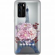 Силиконовый чехол BoxFace Huawei P40 Eiffel Tower (939747-rs1)