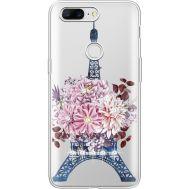 Силиконовый чехол BoxFace OnePlus 5T Eiffel Tower (935796-rs1)