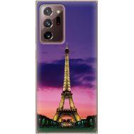 Силиконовый чехол BoxFace Samsung N985 Galaxy Note 20 Ultra (40573-up964)