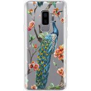 Силиконовый чехол BoxFace Samsung G965 Galaxy S9 Plus Pavlin (35749-cc5)