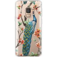 Силиконовый чехол BoxFace Samsung G960 Galaxy S9 Pavlin (36194-cc5)