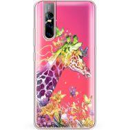 Силиконовый чехол BoxFace Vivo V15 Pro Colorful Giraffe (37609-cc14)