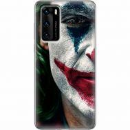 Силиконовый чехол Remax Huawei P40 Joker Background