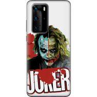 Силиконовый чехол Remax Huawei P40 Pro Joker Vector