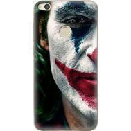 Силиконовый чехол Remax Huawei P8 Lite 2017 Joker Background