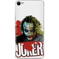 Силиконовый чехол Remax Meizu U10 Joker Vector