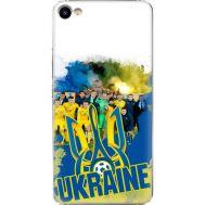 Силиконовый чехол Remax Meizu U10 Ukraine national team