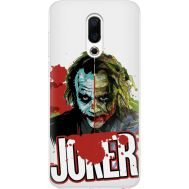 Силиконовый чехол Remax Meizu 16th Joker Vector