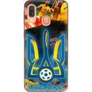 Силиконовый чехол Remax Samsung A405 Galaxy A40 UA national team