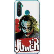 Силиконовый чехол Remax Realme 5 Pro Joker Vector