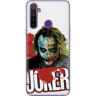 Силиконовый чехол Remax Realme 5 Joker Vector