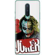 Силиконовый чехол Remax OnePlus 8 Joker Vector