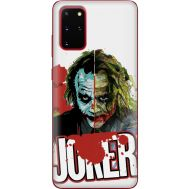 Силиконовый чехол Remax Samsung G985 Galaxy S20 Plus Joker Vector