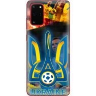 Силиконовый чехол Remax Samsung G985 Galaxy S20 Plus UA national team