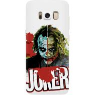 Силиконовый чехол Remax Samsung G950 Galaxy S8 Joker Vector