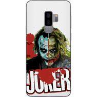 Силиконовый чехол Remax Samsung G965 Galaxy S9 Plus Joker Vector