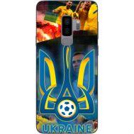 Силиконовый чехол Remax Samsung G965 Galaxy S9 Plus UA national team
