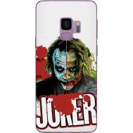 Силиконовый чехол Remax Samsung G960 Galaxy S9 Joker Vector