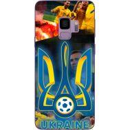 Силиконовый чехол Remax Samsung G960 Galaxy S9 UA national team