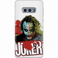 Силиконовый чехол Remax Samsung G970 Galaxy S10e Joker Vector