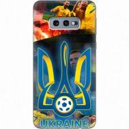 Силиконовый чехол Remax Samsung G970 Galaxy S10e UA national team
