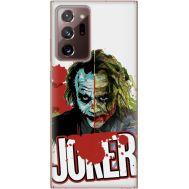 Силиконовый чехол Remax Samsung N985 Galaxy Note 20 Ultra Joker Vector