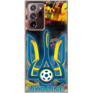 Силиконовый чехол Remax Samsung N985 Galaxy Note 20 Ultra UA national team