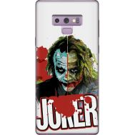 Силиконовый чехол Remax Samsung N960 Galaxy Note 9 Joker Vector