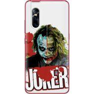 Силиконовый чехол Remax Vivo V15 Pro Joker Vector