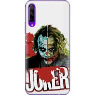 Силиконовый чехол Remax Huawei Honor 9X Pro Joker Vector