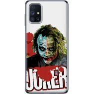 Силиконовый чехол Remax Samsung M515 Galaxy M51 Joker Vector