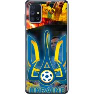 Силиконовый чехол Remax Samsung M515 Galaxy M51 UA national team