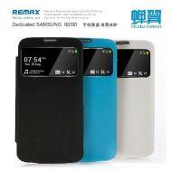 Чехол книжка Remax Flip cover Cicada's для Samsung i9200 Galaxy Mega 6.3 белый