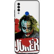 Силиконовый чехол Remax Meizu M10 Joker Vector