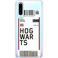 Силиконовый чехол BoxFace Huawei P30 Ticket Hogwarts (36852-cc91)