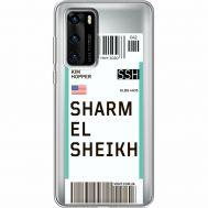 Силиконовый чехол BoxFace Huawei P40 Ticket Sharmel Sheikh (39747-cc90)