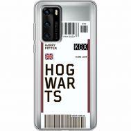 Силиконовый чехол BoxFace Huawei P40 Ticket Hogwarts (39747-cc91)