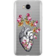 Силиконовый чехол BoxFace Huawei Y5 2017 Heart (935638-rs11)