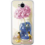 Силиконовый чехол BoxFace Huawei Y5 2017 Little Boy and Girl (935638-rs18)