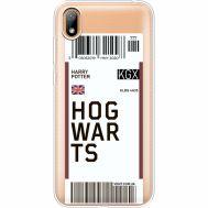 Силиконовый чехол BoxFace Huawei Y5 2019 Ticket Hogwarts (37077-cc91)