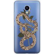 Силиконовый чехол BoxFace Meizu M5 Glamor Snake (35998-cc67)
