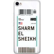 Силиконовый чехол BoxFace Meizu U10 Ticket Sharmel Sheikh (36786-cc90)