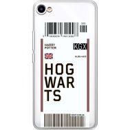 Силиконовый чехол BoxFace Meizu U10 Ticket Hogwarts (36786-cc91)