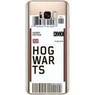 Силиконовый чехол BoxFace Samsung G955 Galaxy S8 Plus Ticket Hogwarts (35050-cc91)