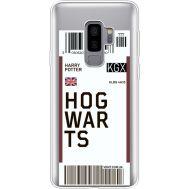 Силиконовый чехол BoxFace Samsung G965 Galaxy S9 Plus Ticket Hogwarts (35749-cc91)