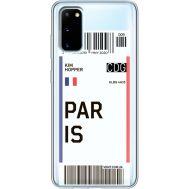 Силиконовый чехол BoxFace Samsung G980 Galaxy S20 Ticket Paris (38870-cc86)