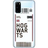 Силиконовый чехол BoxFace Samsung G980 Galaxy S20 Ticket Hogwarts (38870-cc91)