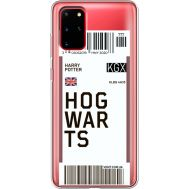 Силиконовый чехол BoxFace Samsung G985 Galaxy S20 Plus Ticket Hogwarts (38875-cc91)