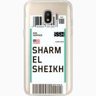Силиконовый чехол BoxFace Samsung J250 Galaxy J2 (2018) Ticket Sharmel Sheikh (35055-cc90)