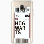 Силиконовый чехол BoxFace Samsung J250 Galaxy J2 (2018) Ticket Hogwarts (35055-cc91)